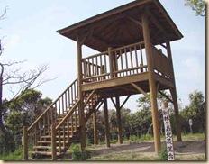 知林ヶ島遊歩道 北側展望台・指宿市