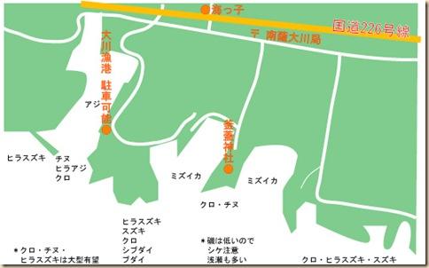 釜蓋神社・大川漁港の磯釣り情報